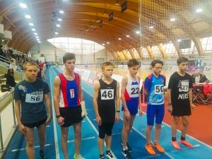 Первенство Московской области по лёгкой атлетике