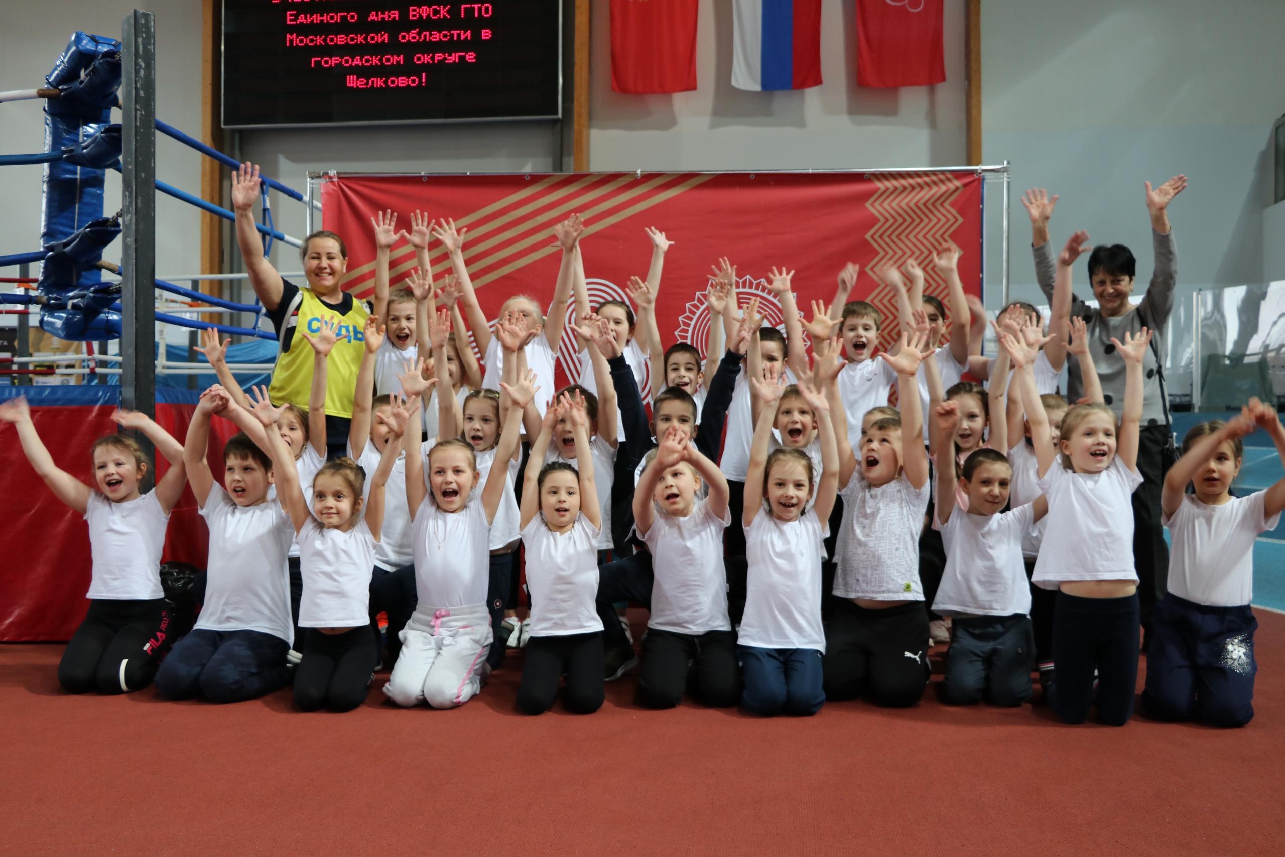Единый день ГТО городского округа Щёлково