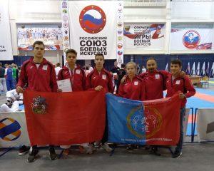 Щелковские чемпионы