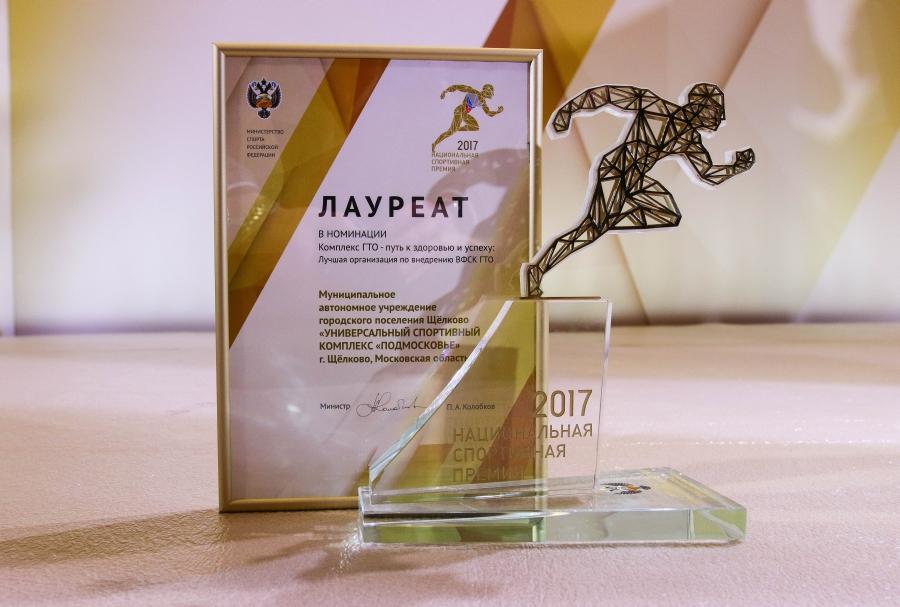 gto_award17