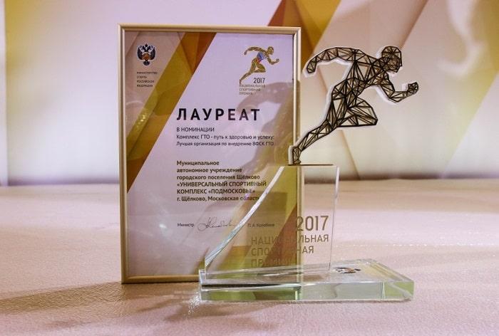 gto_award17-min