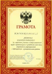 yaparova_page1